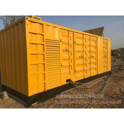 任县(康明斯)发电机出租-提供(0#柴油)