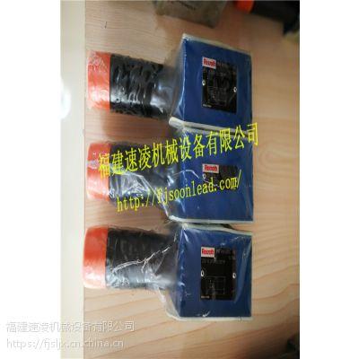 力士乐减压阀R983038145 ZDR10DP2-5X/210YM现货