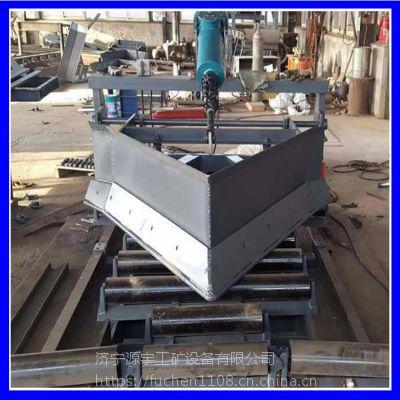 安徽电厂胶带机手动卸料器 电液推杆犁煤器