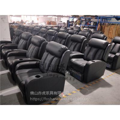 赤虎大量批发高端皮制电动vip影院沙发