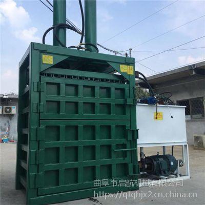 纸箱废铁挤压机 农用塑料瓶压包机 吨袋打包机价格