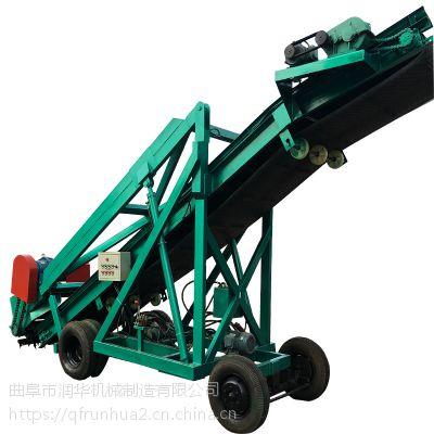 液压驱动青贮饲草取料车 猪牛羊饲料取草机 移动式秸秆取料机 润华