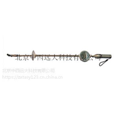 中西手持测温仪/便捷式冷却水测温仪 型号:ZM23-XZ-T01B库号:M319782