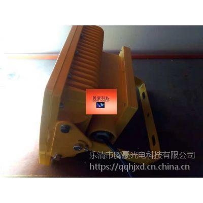 广州|腾豪TENGHAO|防爆泛光灯|LED|50w|70瓦|ccd97-F50,ccd97-F70