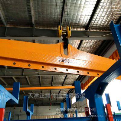 南淮安放钢管的架子 伸缩悬臂货架报价表 管材货架