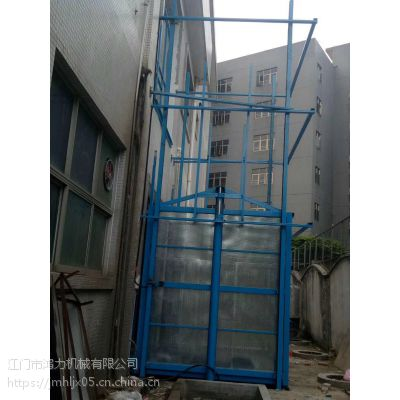 道滘直顶式升降台2吨室外货梯定做 东莞升降机厂家