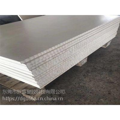 PEEK板材 原料挤出9300 CNC密封垫专用材料