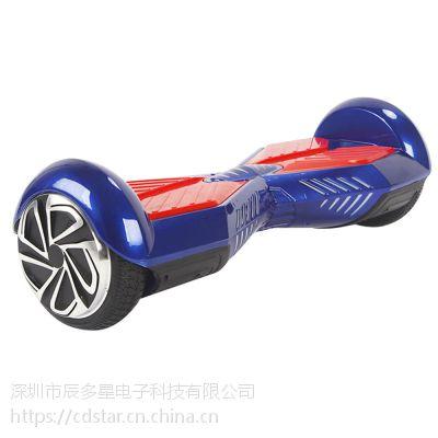 爱路卡登。工厂直销6.5寸电动两轮平衡车/双轮儿童智能扭扭车批发定制OEM