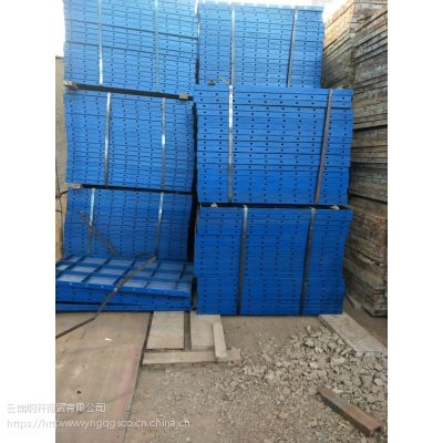 标准钢模板价格-曲靖钢模板报价\Q235