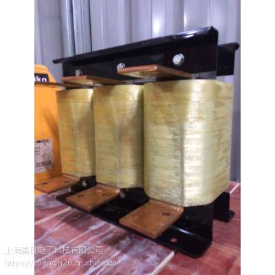晨昌 三相375KW交流输出电抗器CXL-1000A/1% 电流1000A 压降2.2V 铜牌端子