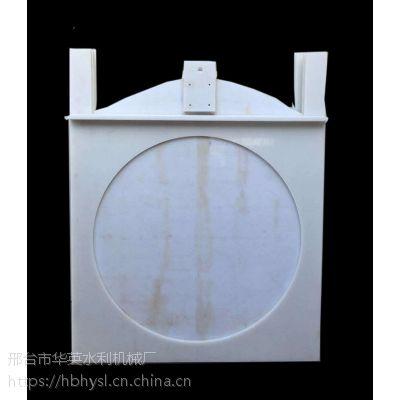 张家界 衡阳 锦州供应复合材料闸门 华英有资质的启闭机闸门厂家