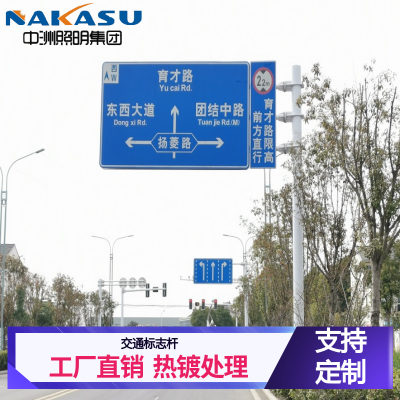 厂家直销 公路交通标志杆 F杆T杆 立柱八角杆 城市农村道路交通标志杆