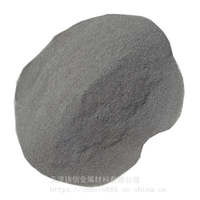 厂家供应Co400M1钴基合金粉末 耐高温腐蚀 球形 喷涂钴基合金粉