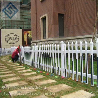 贵州世腾PVC护栏 厂区围栏实用性广泛草坪护栏厂家直销