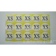 成都标签 不干胶尺码贴 衣服型号码 数字贴 不干胶标签