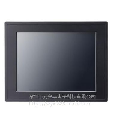 PPC-3120 研华 12寸工业平板电脑一体机