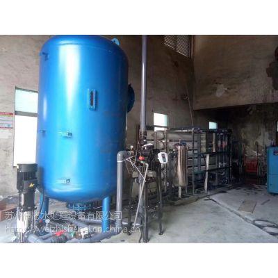 台州玻璃清洗纯水设备,镜片框架清洗超纯水设备