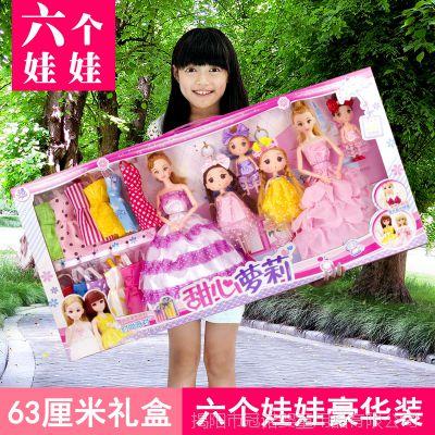 娃娃公主大礼盒 婚纱衣服女孩儿童玩具 儿童女孩换装过家家套装