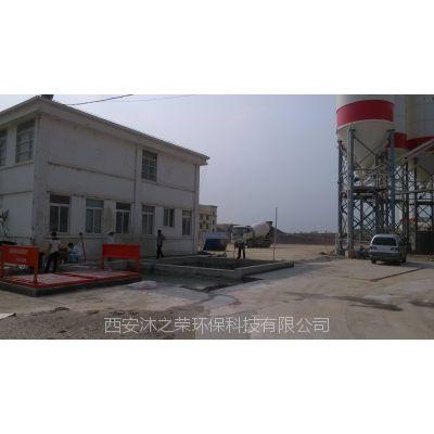 高压水流循环洗车台 工地自动洗车设备 MR-80