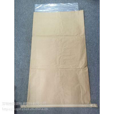 广州牛皮纸袋 A级厂家 深圳品诺包装厂家 三层进口纸牛皮纸袋 编织袋 阀口袋 无纺布袋