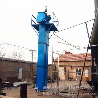 六九塑料瓦斗提升机 石渣垂直瓦斗提升机