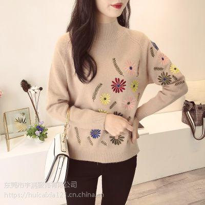 库存女式羊毛衫超低价批发