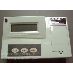 迅捷土肥仪YN-2000A