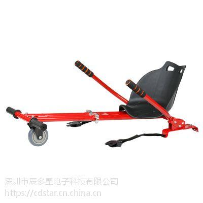工厂直销双杆加固型平衡车卡丁车架车/广场扭扭车支架定制批发