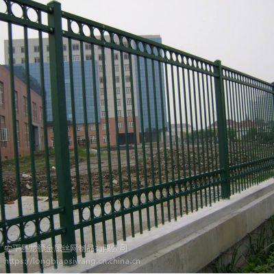 铁艺花园护栏 锌钢围墙护栏 绿化带围栏