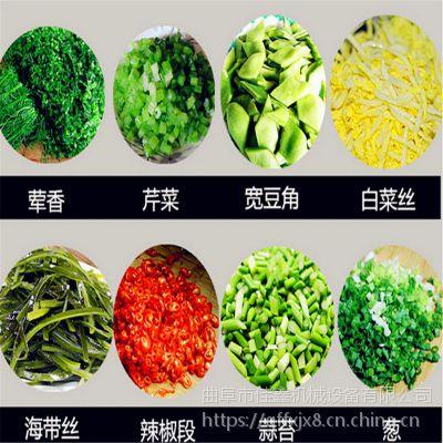 佳鑫企业单位厨房用多功能蔬菜切菜机 食品厂锅巴切块机 不锈钢洋葱切丁机报价