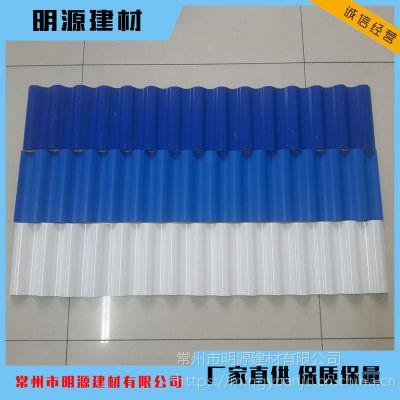pvc塑料瓦厂家瓦片屋顶雨棚彩钢铁皮瓦防腐厂房瓦屋面采光塑胶瓦