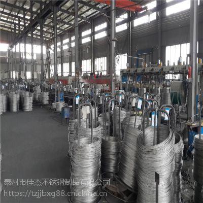 供应201不锈钢中硬态丝 不锈钢双无线材供应