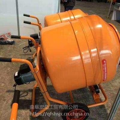 小型建筑工地搅拌机 160移动式混凝土搅拌机