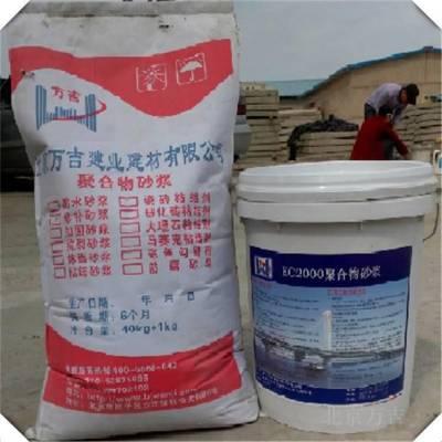 河北河间市耐酸碱防腐砂浆厂家价格