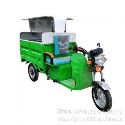 小型环卫车自卸式电动三轮垃圾清运车保洁车多少钱