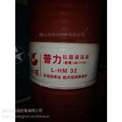 长城卓力HM抗磨液压油 68 广州从化越秀