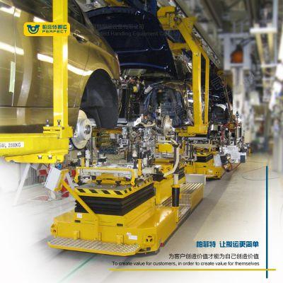 过跨地轨车拖电缆轨道平车轨道式摆渡车 蓄电池平板车5吨江苏自动化生产线运输车遥控