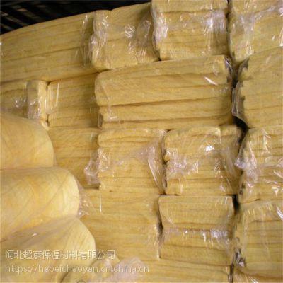 专业厂家销售超细玻璃棉纤维毡