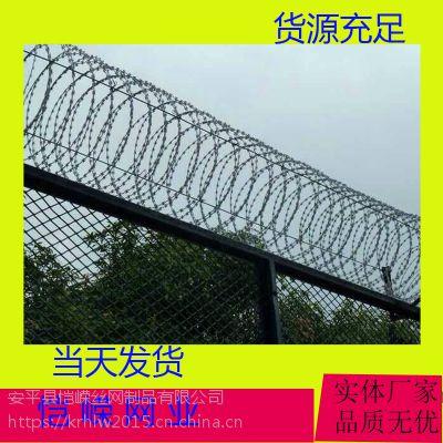 合肥镀锌刀片式刺丝滚笼,小区围墙刺丝滚笼供应商
