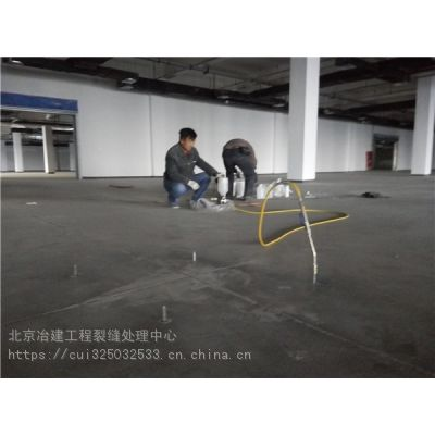 混凝土地面空鼓处理,混凝土空鼓