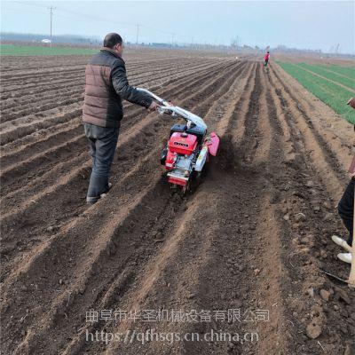 刚性好操作简单开沟机 轻松解决菜园子种植起垄机