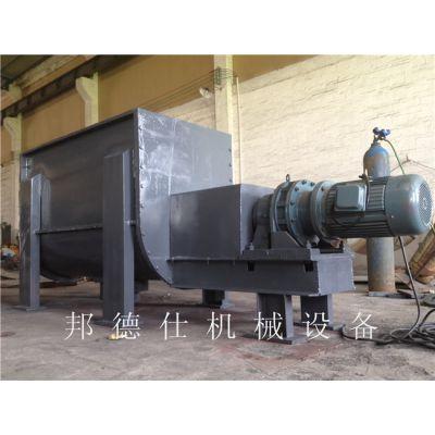 粉料混合搅拌设备 卧式螺带搅拌机 品牌邦德仕 电动化工机械设备