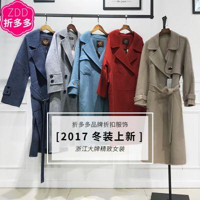 上海七浦路服装批发市场妍帛专柜正品牌女装折扣剪标尾货品牌女装批发秋装上衣
