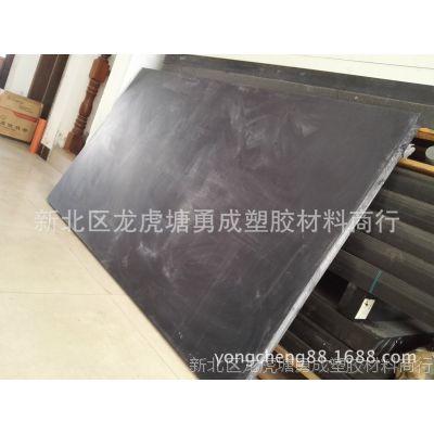 耐磨增强尼龙板 加二硫化钼尼龙板 pa66+mos2塑料板 黑色pa66板棒