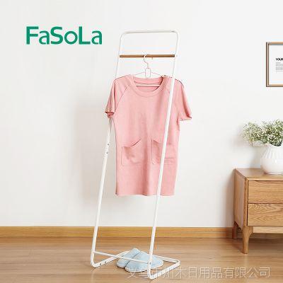 Fasola简易卧室衣帽架 落地衣服挂衣架 时尚创意铁艺收纳架