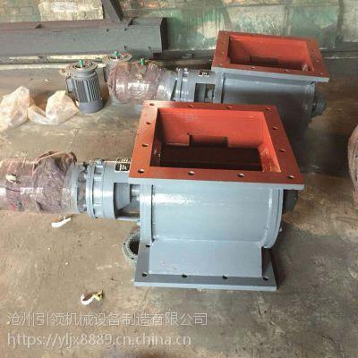供应河北碳钢星型卸料器厂家选型 河北星型下料器采购---引领机械