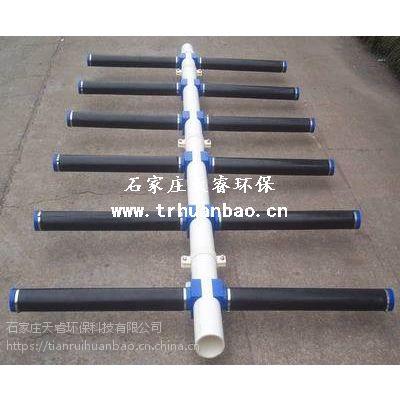 陕西渭南高密度聚乙烯曝气管 氧利用率高性能可靠
