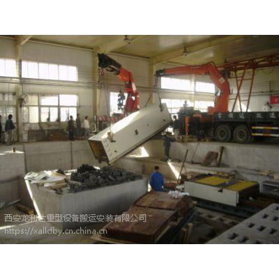 西安市长安区大型厂房专业吊装搬迁公司?