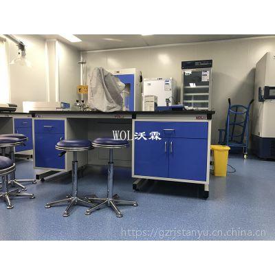 仪器室 理化室 化验室 组培室规划 装修WOL