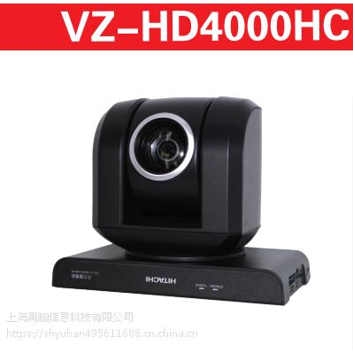 日立VZ-HD4000HC高清摄像机(全国包销)25倍光学变焦镜头SDI接口